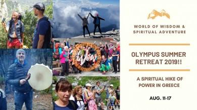 Olympus Summer Retreat 2019! - by WOW
