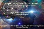 See Seminar Explorarea Constiintei details